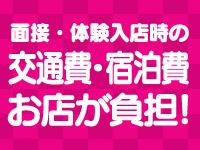 宇都宮市・MIKADOの求人用画像_02