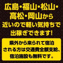 福山市・club fortuna(フォルトゥーナ)の求人用画像_02