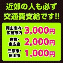 福山市・club fortuna(フォルトゥーナ)の求人用画像_03