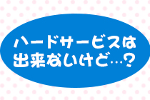 品川/五反田/目黒・ぶっかけ痴漢電車in五反田の求人用画像_02