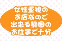品川/五反田/目黒・ぶっかけ痴漢電車in五反田の求人用画像_03
