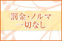 博多・博多の熟女の求人用画像_03