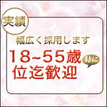 成田市・成田人妻隊の求人用画像_01
