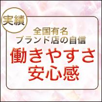 成田市・成田人妻隊の求人用画像_02