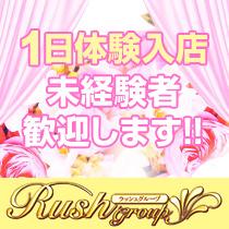 広島市・RUSH(RUSHグループ)の求人用画像_02