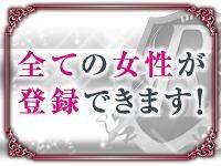 ロイヤルビップサービス東京_画像02