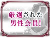 ロイヤルビップサービス東京_画像03