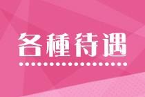 横浜市/関内/曙町・パラダイス2の求人用画像_02