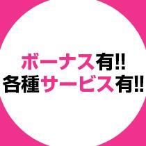 所沢市・HAND BITCHの求人用画像_03