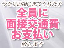 千葉市・高収入エステ求人 未経験者大歓迎★Solt Groupの求人用画像_01
