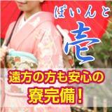枚方市・小町グループの求人用画像_01