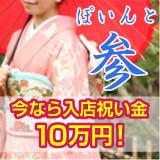 枚方市・小町グループの求人用画像_03