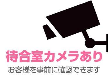 北九州市/筑豊・花蝶風月の求人用画像_01