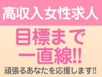 船橋市・甘い人妻 西船橋店の求人用画像_01