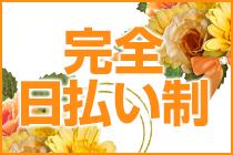 船橋市・おしゃれ倶楽部る~じゅっの求人用画像_02