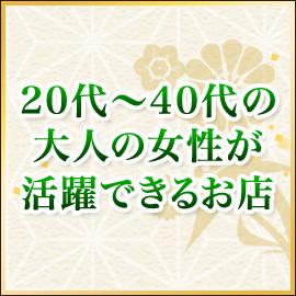 湯島/上野・上野シロガネーテの求人用画像_02