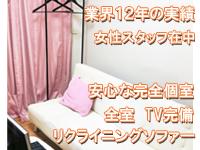 ラウンジ_画像03