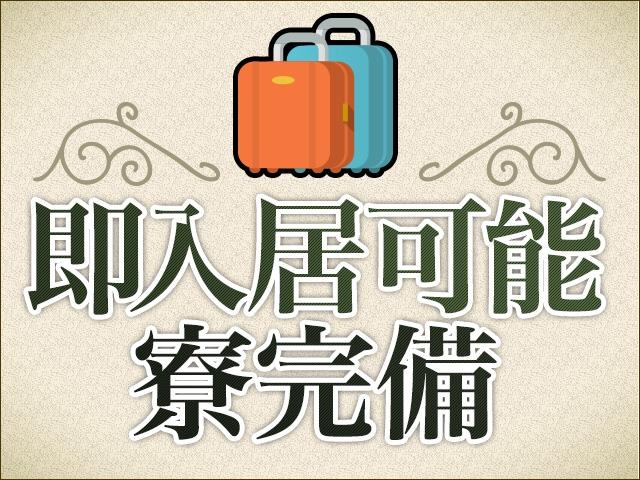 広島市・60分総額12000円【人妻同窓会】の求人用画像_03