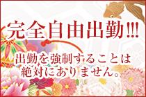 熊本市・五十路マダム 熊本店(カサブランカグループ)の求人用画像_03