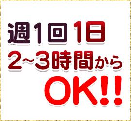 ぽちゃkirei_画像02