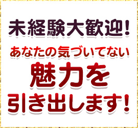 ぽちゃkirei_画像03