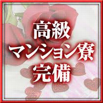 高松市・NIGHT AND DAYの求人用画像_01