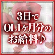 高松市・NIGHT AND DAYの求人用画像_02