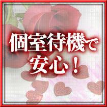 高松市・NIGHT AND DAYの求人用画像_03