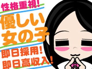 甘えっ娘_画像03