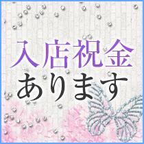福山市・ViViD-ヴィヴィット-の求人用画像_01