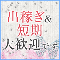 福山市・ViViD-ヴィヴィット-の求人用画像_02