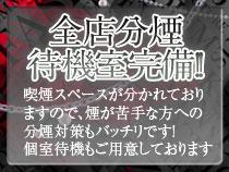 堺市・不倫センター堺店の求人用画像_02