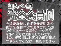 堺市・不倫センター堺店の求人用画像_03