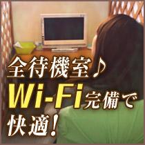 横浜市/関内/曙町・新横浜人妻セレブリティの求人用画像_02