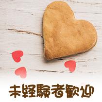 高松市・五十路マダム 愛されたい熟女たち 高松店の求人用画像_02