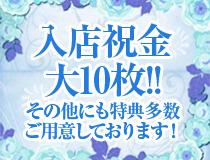 京橋・京橋姫花の求人用画像_02