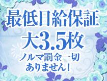 京橋・京橋姫花の求人用画像_03