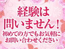 姫花 日本橋店_画像01