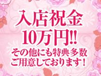 姫花 日本橋店_画像02