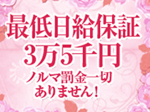 姫花 日本橋店_画像03
