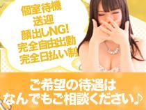 京橋・やんちゃな子猫 京橋店の求人用画像_02