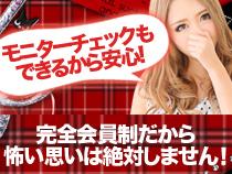 キタ(梅田/兎我野…)・やんちゃな子猫梅田堂山店の求人用画像_01