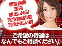 キタ(梅田/兎我野…)・やんちゃな子猫梅田堂山店の求人用画像_02