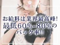キタ(梅田/兎我野…)・サキュバSPAの求人用画像_03