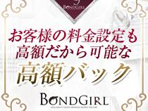 ボンドガールミナミ店_画像01
