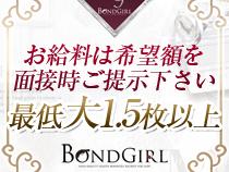ボンドガールミナミ店_画像02
