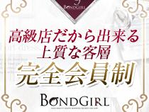 ボンドガールミナミ店_画像03
