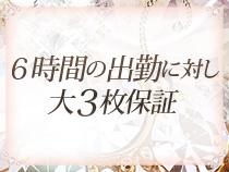 キタ(梅田/兎我野…)・人妻茶屋 梅田店の求人用画像_01