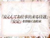キタ(梅田/兎我野…)・人妻茶屋 梅田店の求人用画像_02
