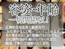 不倫センター日本橋_画像01